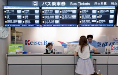 Ticket counter in Narita Airport