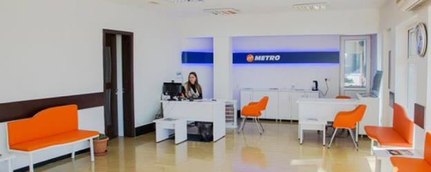 Georgia Metro Office