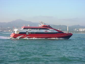 Exterior of Hong Kong TurboJET