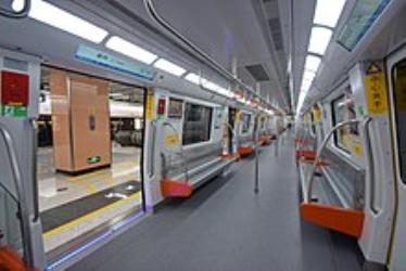 Xiamen Subway interior