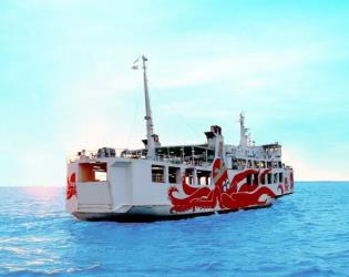 One of many RFP ferries
