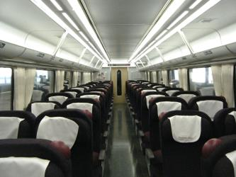 Reserved seat of Super Hokuto
