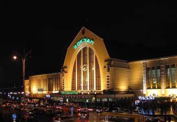 Kiev Central Railways Station (Kiev Pass)