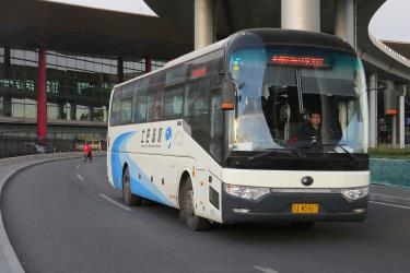 Beijing Airport Bus departing Terminal 3