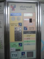BTS Ticket Machine