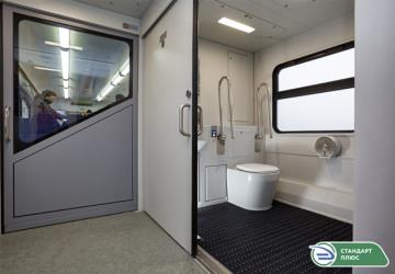 In-train bathroom