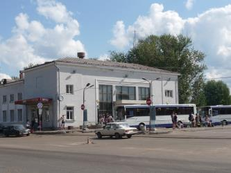 Pskov Bus Station