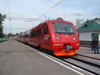 Aeroexpress train