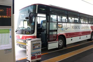 Limousine Bus bound for Lake Kawaguchi and Hakone