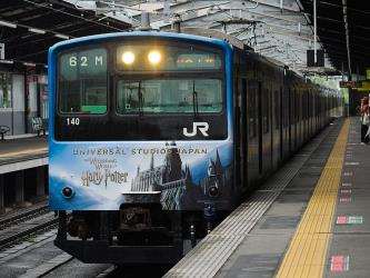 Harry Potter train USJ