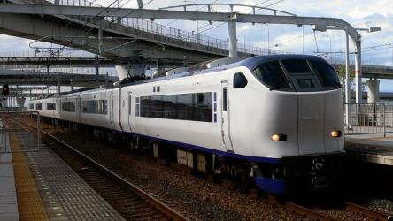 Kansai Airport Limited Express
