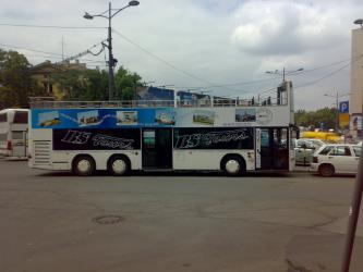BS bus in Belgrade