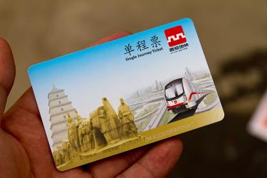 Xi'an Metro Single Ticket