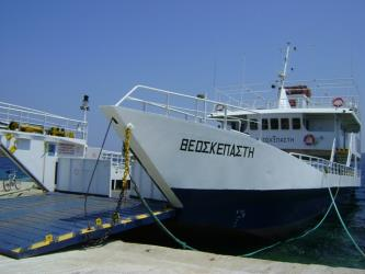 AG Archangels Ferry