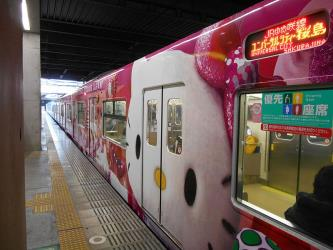 Hello Kitty train on Sakurajima (Yumesaki) Line