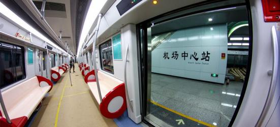 Kunming Subway interior