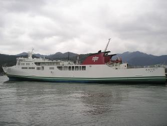 Exterior of Uwajima Ferry