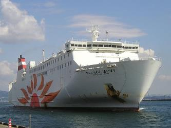 Exterior of Ferry Sunflower