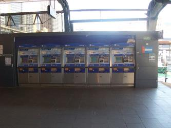 Sydney Circular Quay Ticket Machine
