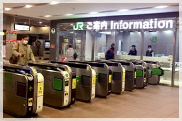 JR East ticket gates