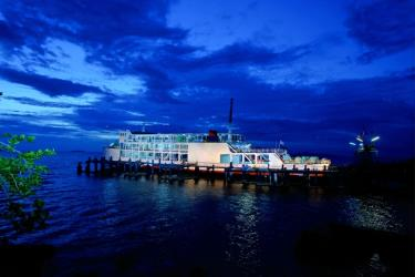 An RFP ferry at night