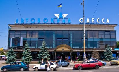 Odessa Central Bus Station
