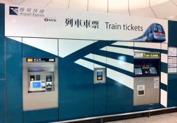 Airport Express ticket machine