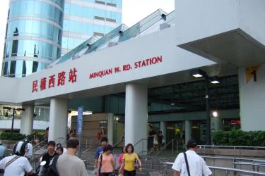 Minquan West Road Station