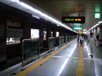 Daegu metro train