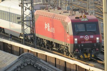 Z train departing Beijing for Shenyang