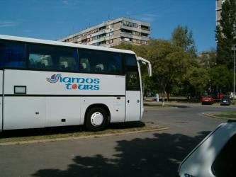 Siamos Tours bus