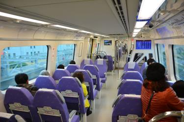 Inside Taoyuan Airport MRT Express Train