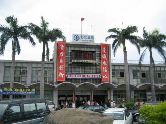 Changhua Station