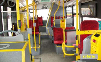 EAV bus interior