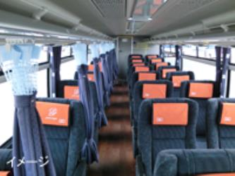 Bus interior primary seat