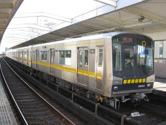 Train at Fujigaoka Station