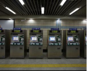 Beijing Subway Ticket Machine