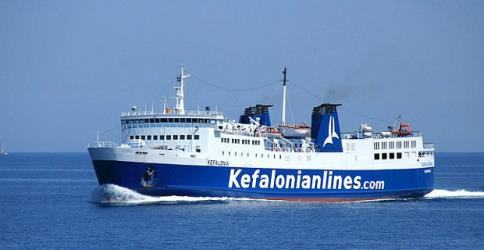 Exterior of Kefalonian Lines