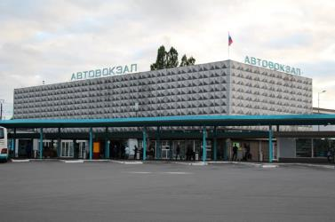 Kaliningrad Bus Station
