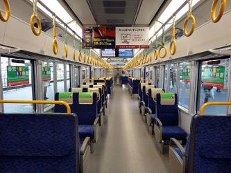 Inside Kansai Airport Rapid Service train