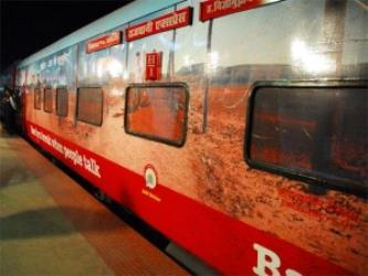 Exterior of Agra-Delhi Train