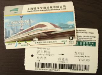 Maglev Ticket