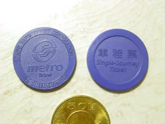 Taipei Metro Ticket