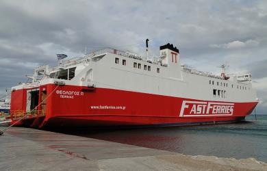Exterior of Fast Ferries