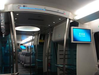 Interior of Airport Express